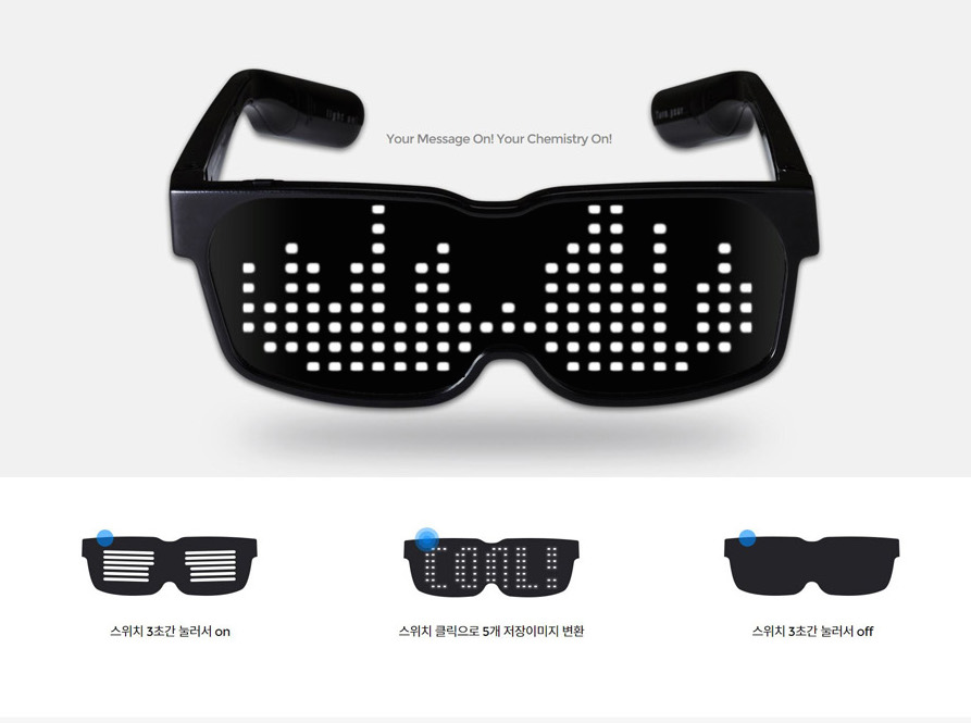 led-glasses-lcd-smart-lenses-bluetooth-app-sunglasses-shades-lenses.jpg