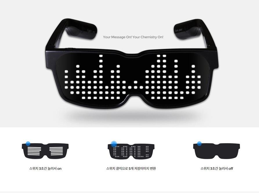 83ffc8a58a5 ... led-glasses-lcd-smart-lenses-bluetooth-app-sunglasses-